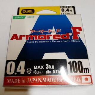 DUELアーマードF0.4号100mグリーン(釣り糸/ライン)