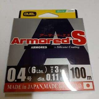 DUELアーマードS0.4号100mグリーン(釣り糸/ライン)