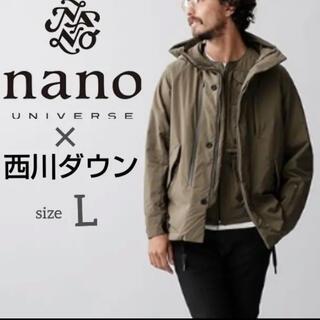 ナノユニバース(nano・universe)のナノユニバース 西川ダウン モッズコート(モッズコート)