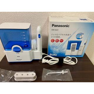 パナソニック(Panasonic)のパナソニック ジェットウォッシャードルツ(白)(その他)