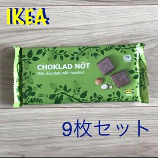 イケア(IKEA)の新品 IKEA チョコレート ヘーゼルナッツ  9枚 (菓子/デザート)