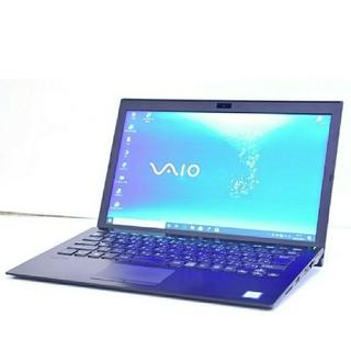 バイオ(VAIO)の【限定値引】VAIO Pro PG (S13/i5/8GB/256GB/LTE)(ノートPC)