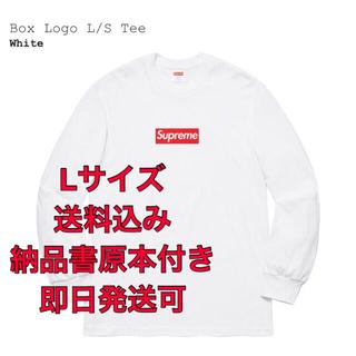シュプリーム(Supreme)のSupreme Box Logo L/S Tee White L(Tシャツ/カットソー(七分/長袖))