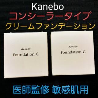 カネボウ(Kanebo)のカネボウ コンシーラータイプ クリームファンデーション 医師監修 敏感肌用 肝斑(コンシーラー)