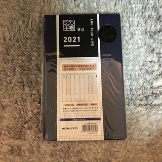 コクヨ(コクヨ)のジブン手帳 Biz 2021 ネイビー(カレンダー/スケジュール)