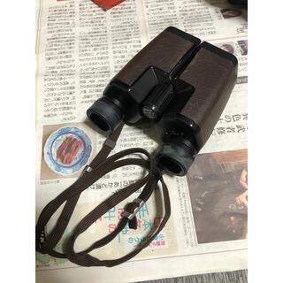 ニコン(Nikon)のレトロ Nikonポロプリズム双眼鏡 10×25 5° ジウジアーロ(その他)