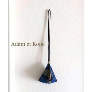 アダムエロぺ(Adam et Rope')の未使用美品♡アダムエロペ 三角ポシェットバッグ(ショルダーバッグ)