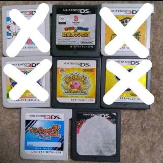 3DS  DS ソフト まとめ売り(複数購入お値引き有り)(携帯用ゲームソフト)