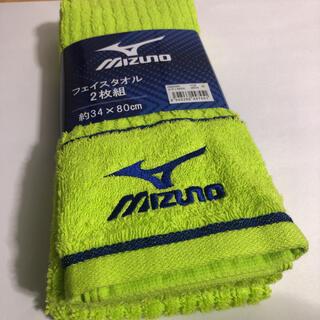 ミズノ(MIZUNO)のミズノ MIZUNO フェイスタオル スポーツタオル 2枚組(タオル/バス用品)