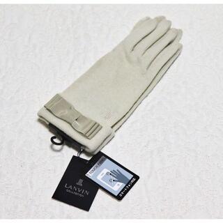 ランバンコレクション(LANVIN COLLECTION)の新品【ランバン コレクション】リボン ウールカシミヤ混 手袋 タッチパネル対応(手袋)