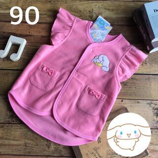 シナモロール(シナモロール)の☸️【90】シナモロール スリーパー パジャマ ピンク(パジャマ)