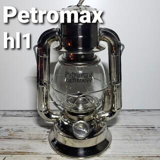 ペトロマックス(Petromax)のペトロマックス ランタン ストームランタン hl1ハンドル自作 petromax(ライト/ランタン)