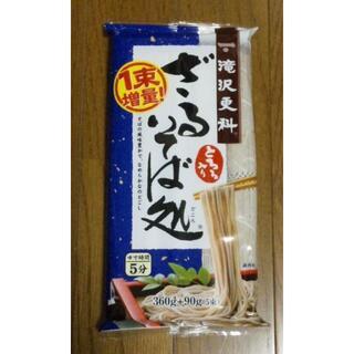 ◆クーポン消化に是非◆ そば 450g(麺類)
