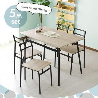 ダイニングテーブルセット 5点セット テーブル 木目 インテリア家具(ダイニングテーブル)