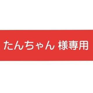 【たんちゃん様専用】コイズミ② 130㎝(電気毛布)