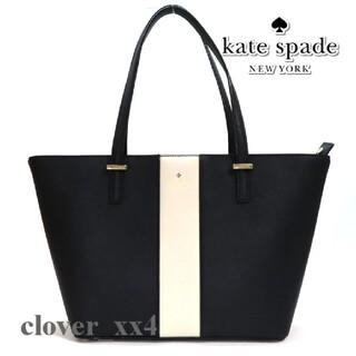ケイトスペードニューヨーク(kate spade new york)のケイトスペード トートバッグ 極美品 ブラック 黒 アイボリー ハーモニー(トートバッグ)