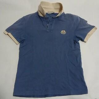 モンクレール(MONCLER)のMONCLER モンクレール ポロシャツ (ポロシャツ)