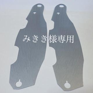 アライ VAS-Vティアオフシールド(シルバーミラー) RX-7X対応 2枚組(ヘルメット/シールド)