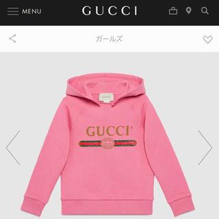 グッチ(Gucci)の〈新品未使用〉グッチチルドレン 定番人気 ロゴ フーディー スウェット 8歳用(Tシャツ/カットソー)