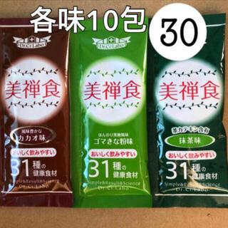 ドクターシーラボ(Dr.Ci Labo)の美禅食 各味10  計30包(その他)
