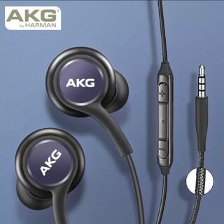 付属イヤホン AKG EO-IG955(PC周辺機器)