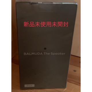 バルミューダ(BALMUDA)の新品未開封 バルミューダザスピーカー(スピーカー)