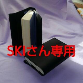 本革ブックカバー2点セット/黒スムースレザー R_23229(ブックカバー)