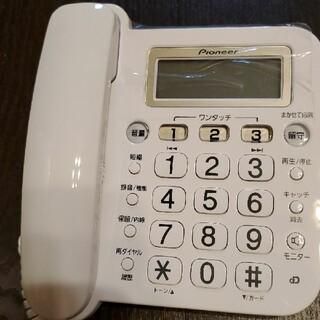 パイオニア(Pioneer)のPioneer デジタルコードレス留守番電話機 子機付(その他)