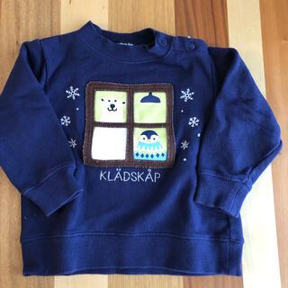 クレードスコープ(kladskap)のクレードスコープ トレーナー 90(その他)
