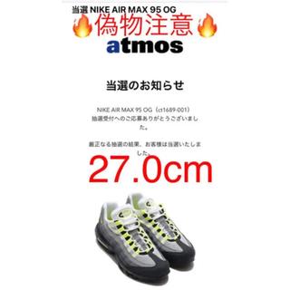 ナイキ(NIKE)のnike air max 95 og neon イエローグラデ 27.0cm(スニーカー)