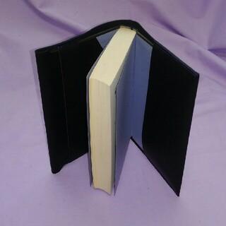 単行本ハードカバー用本革ブックカバー/黒スムースレザー R_23420(ブックカバー)
