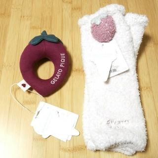 gelato pique - ジェラートピケ 新品 いちご ガラガラ レッグウォーマー 女の子 プレゼント