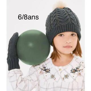 プチバトー(PETIT BATEAU)のプチバトー  アラン編みニットキャップ(帽子)