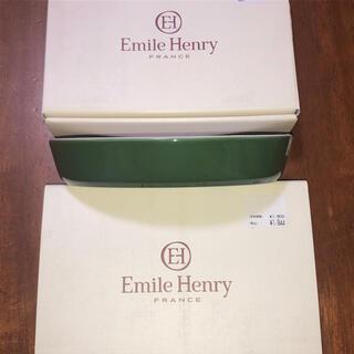 エミールアンリ(EmileHenry)のエミール アンリ オーバルグラタンディッシュ S グラタン皿 3枚セット(食器)