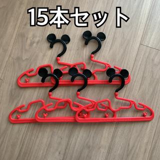 ディズニー(Disney)のキッズハンガー 15本セット(押し入れ収納/ハンガー)