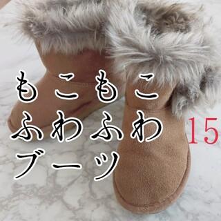 ブーツ ふわふわ 15cm(ブーツ)