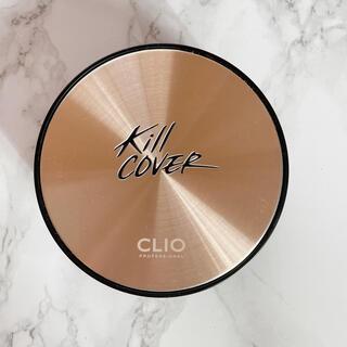 CLIO killcover キルカバー クッションファンデ ケース(ファンデーション)