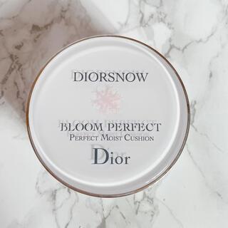 ディオール(Dior)のDiorsnow ブルームパーフェクト パーフェクトモイストクッション ケース(ファンデーション)