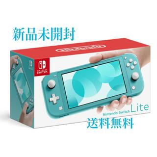 ニンテンドースイッチ(Nintendo Switch)のNintendo Switch  Lite ターコイズ スイッチ【新品】(家庭用ゲーム機本体)