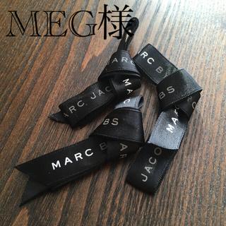 マークバイマークジェイコブス(MARC BY MARC JACOBS)のMARC BY MARC JACOBS サテンリボン(その他)