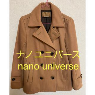 ナノユニバース(nano・universe)のナノユニバース☆コート(ピーコート)