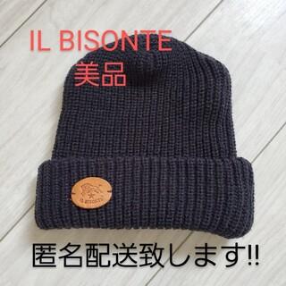 イルビゾンテ(IL BISONTE)のIL BISONTE   ニット帽   チャコールグレー 美品(ニット帽/ビーニー)