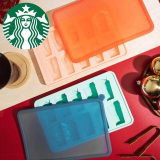 スターバックスコーヒー(Starbucks Coffee)の【シンガポール限定】スターバックス ドリンク型製氷皿(その他)