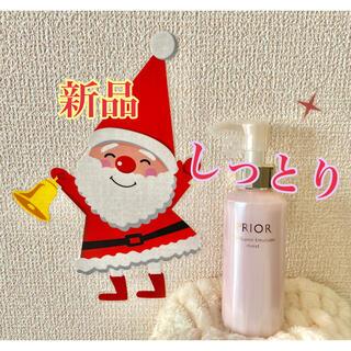 PRIOR - 新品★プリオール薬用高保湿乳液