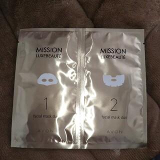 エイボン(AVON)のエフエムジー&ミッション リュクスボーテ フェイシャル マスク デュオ(パック/フェイスマスク)
