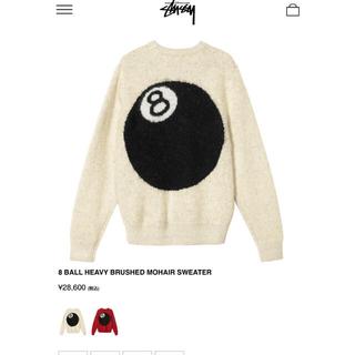 ステューシー(STUSSY)の中田圭介着用 Stussy 8 Ball Mohair sweater(ニット/セーター)