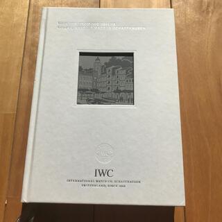 インターナショナルウォッチカンパニー(IWC)のIWC カタログ 2011/12年度版(腕時計(アナログ))