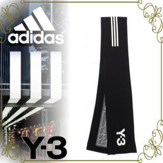 ワイスリー(Y-3)の【adidas x Y-3 VIPSALE!!】ワイスリー スカーフストライプ(マフラー)