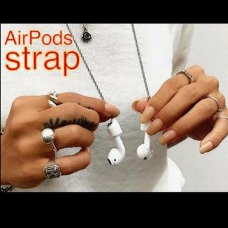 ◇ AirPods ストラップ チェーン ロープ エアーポッズ ケース ◇(ヘッドフォン/イヤフォン)