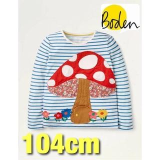 ボーデン(Boden)の【Mini Boden】ミニボーデン フラップアップリケ ロンT(Tシャツ/カットソー)